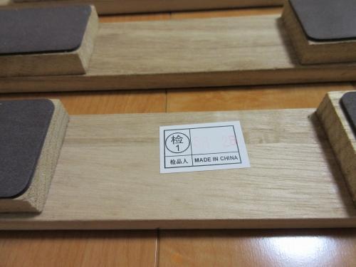 roll-sunoko (12)